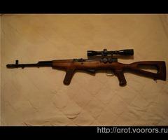 Продам ОП СКС кал. 7,62х39 мм (эксклюзив)