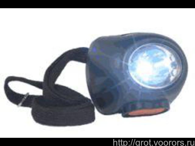Надёжный головной светильник